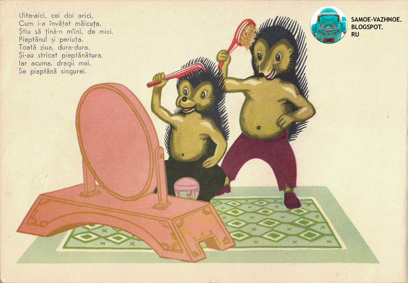 Советские книги шестидесятые СССР. Старые книги для детей