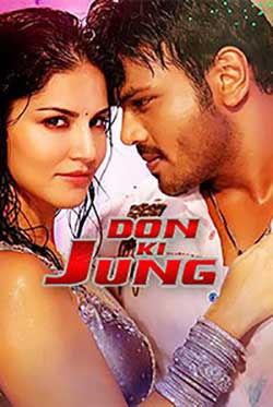 Don Ki Jung 2017 Dual Audio UnCUT Hindi Telugu HDRip 720p at freedomcopy.com
