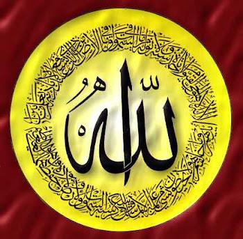 الهي بحق كرسيك الأسمى ونورك الأعلى تجلى بروحك على القدس للمهدي دارا ..
