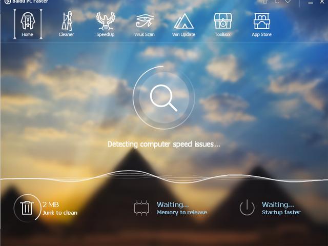 تحميل برنامج Baidu Pc Faster 2014 لتسريع الجهاز