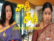 Vani Rani Episode 12 (25th Nov 2015)