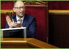 Ucrania pide reunión del Consejo de Seguridad para denunciar supuesta intervención rusa