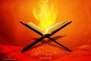 Pengaruh Bacaan Al-Qur'an Terhadap Fisiologis