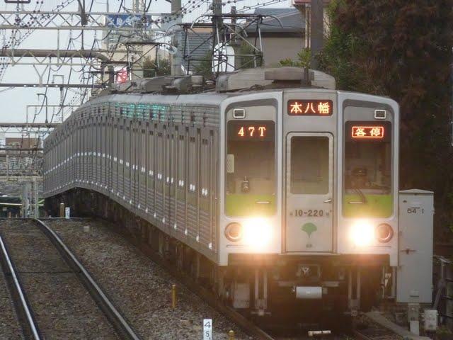 都営新宿線 各停 本八幡行き2 10-000形220F