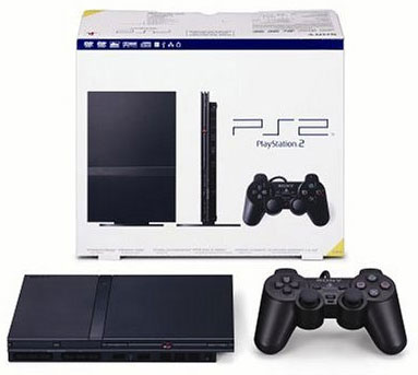 PLAYSTATION MURAH GRATIS ONGKOS KIRIM: PS2 SLIM BLACK SONY JAPAN SERI