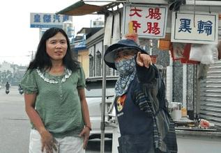 Kisah Sukses Nasiroh TKW asal Lumajang di Taiwan diberi Mobil Mazdamatic6 - Ali Syarief 0877-8195-8889 - 081320432002