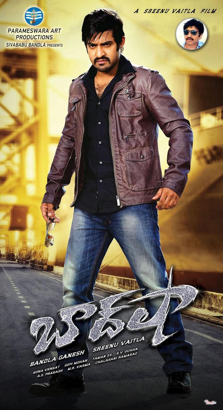 Music & Movies Zone: Baadshah (2013) Telugu Movie Free ... Baadshah 2013 Film