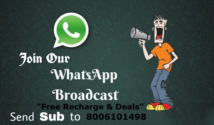 Join Our WhatsApp BroadCast