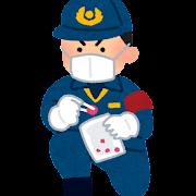 警察の鑑識のイラスト