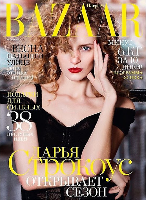 Actress, Model, @ Daria Strokous for Harper's Bazaar Russia February 2016