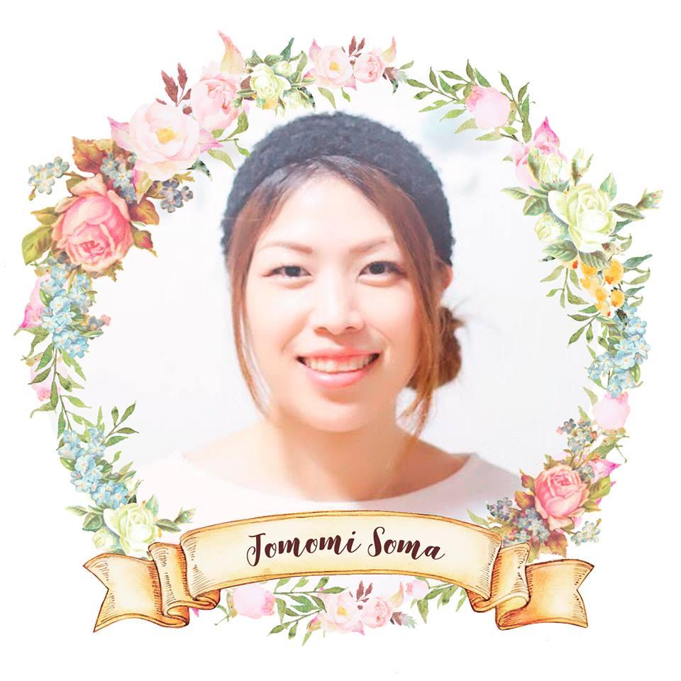 Tomomi Soma
