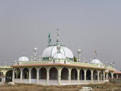 Haji Pir Dargah