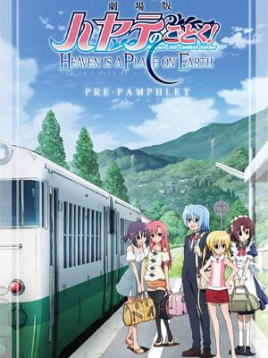 Hayate no Gotoku! Heaven is a Place on Earth