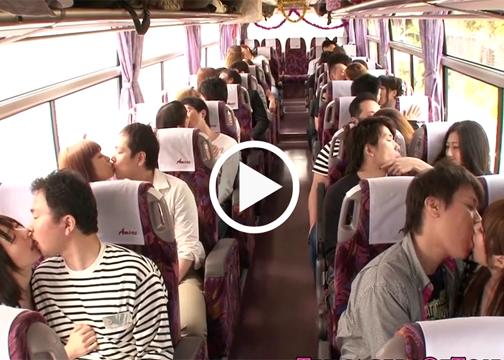 Asian Lesbian Bus Sex