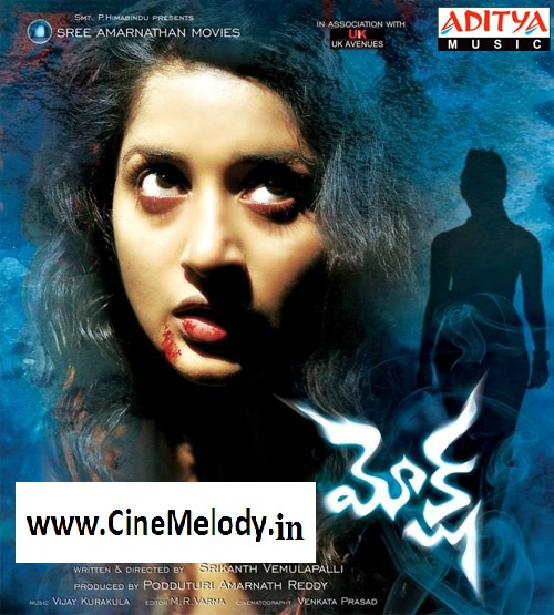 Moksha Telugu Mp3 Songs Free  Download -2013