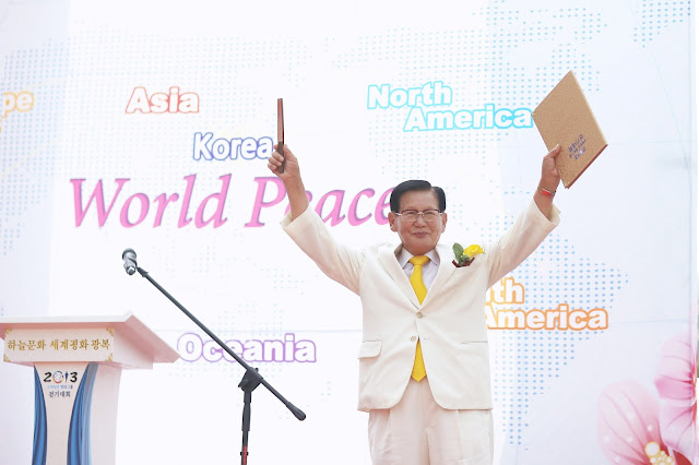 South Korean Peace activist Lee