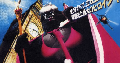 japanese movie posters queen kong