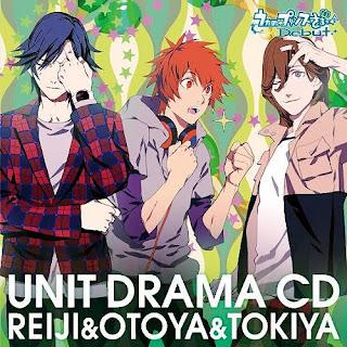 Uta no Prince-sama Debut (Senpai-Kouhai) Vol.4