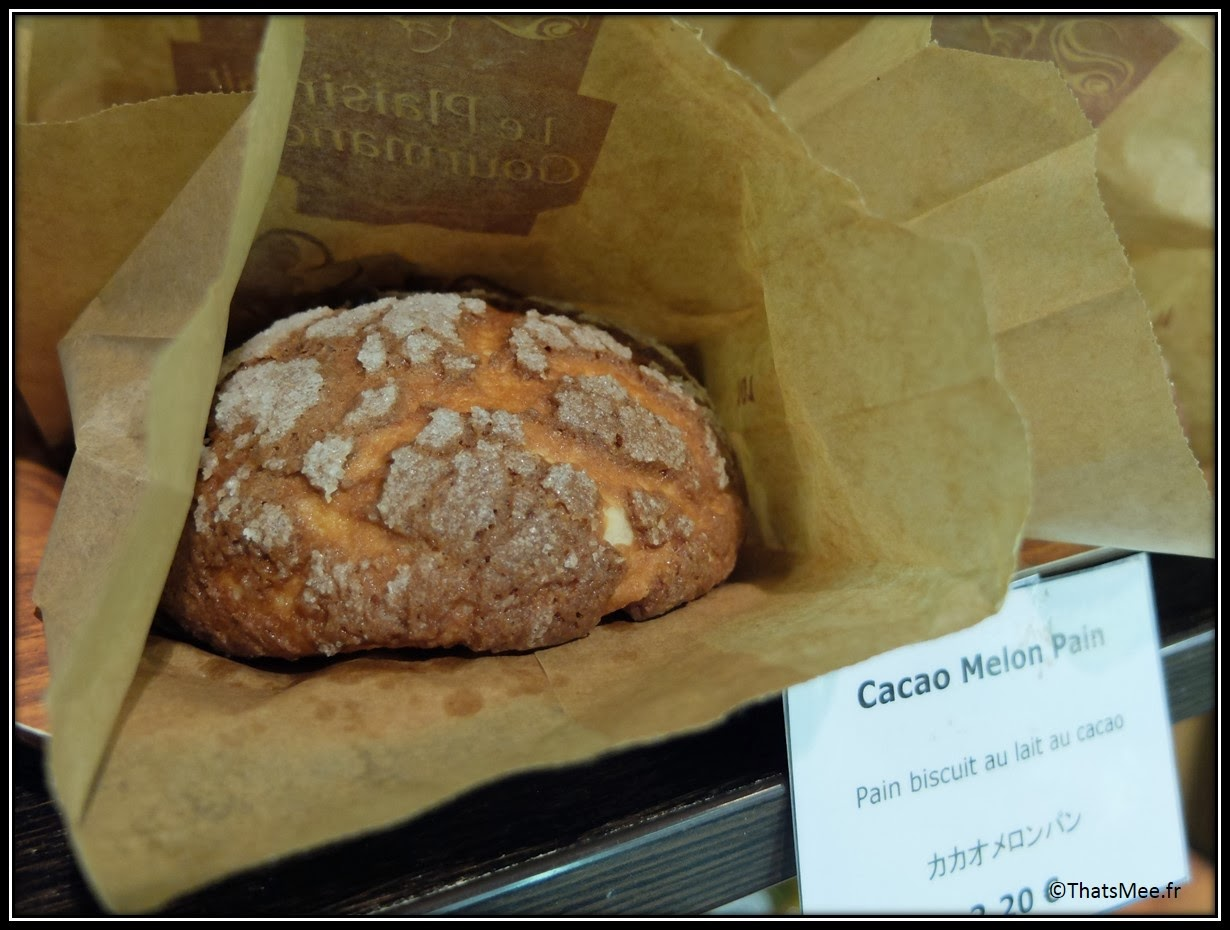 Aki Boulanger rue Sainte Anne Paris melon-pan pains melon patisserie boulangerie japonaise