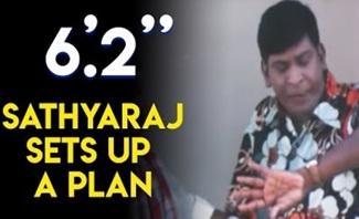 6 2 Movie – Sathyaraj Sets up a Plan | Sathyaraj, Sunitha Varma, Vadivelu
