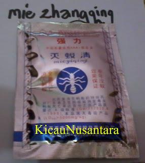 cari obat semut Miejiqing, racun semut Miejiqing, cari obat semut manjur Miejiqing