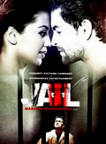 Jail (2009) Hindi Movie Watch Online
