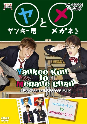 yankee-kun-to-megane-chan capitulos completos