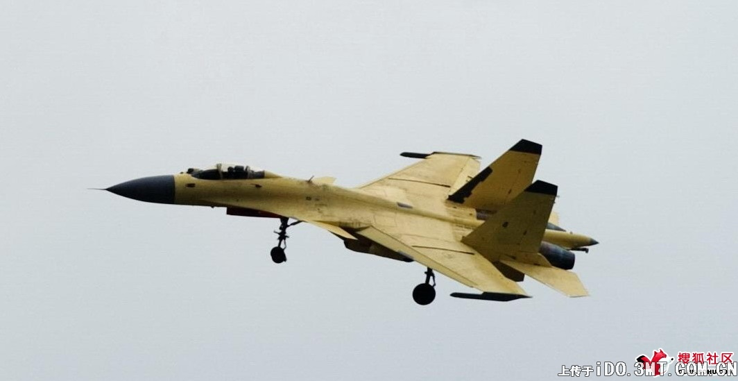 Fighter Jet Tests Expected Chinese Aircraft Carrier Shi Lang