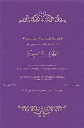 wedding and jewellery lagna patrika   samples of wedding invitation
