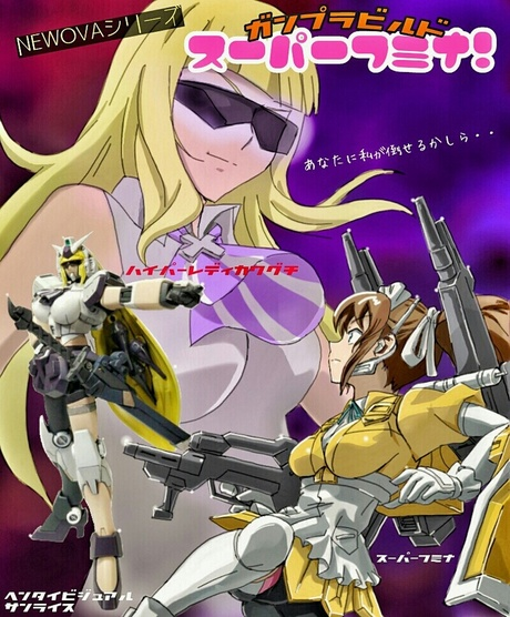 gundam build fighters try lady kawaguchi