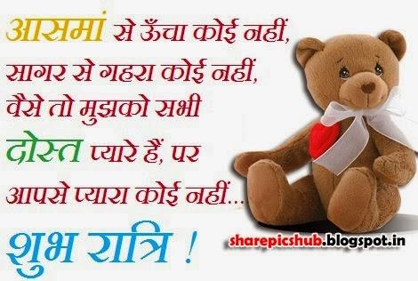 Sexy shyari in hindi