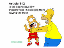 Article 112 is the oppressive law