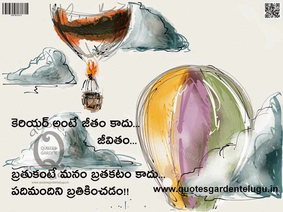 Best Telugu Whatsapp Status with Image n Quotes