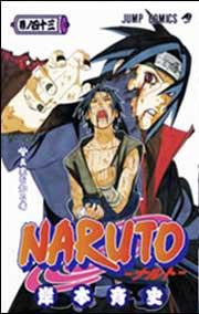 Ver Descargar Naruto Manga Tomo 43