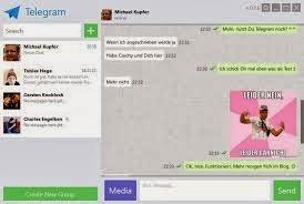 صورة من داخل برنامج تليجرام Telegram