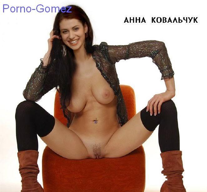 Анна Ковальчук порно (23 фото) подделки под эротические фотографии и реальн