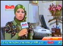 برنامج الصحة للجميع الموسم الاول - شهر رمضان 2007