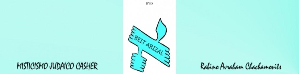 Beit Arizal