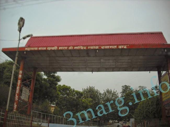 Maa Bala Sundri Trilokpur Maa Bala Sundri Devi
