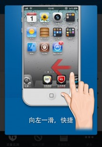 Screenshot 2 Tencent Mobile Manager Pro v12.11.2