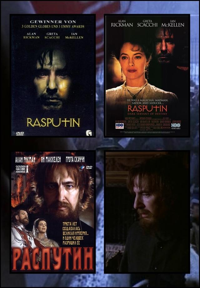 Rasputín, Uli, Edel