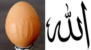 Telur Berlafaz Allah Ditemukan di Inggris