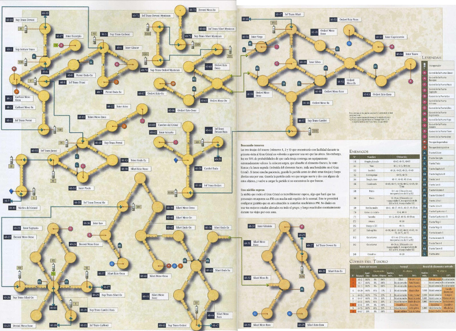 resident evil 3 map with Final Fantasy Xii Mapas 7 on Talladega National Forest Map moreover Index besides CDC Operative 402721600 also RE2 Media 3DModels furthermore Watch.
