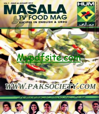 Masalah Magazine January 2015