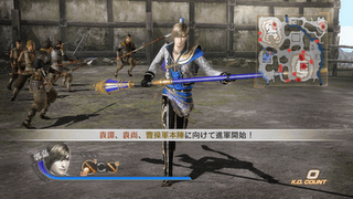 Dynasty Warriors 7 Extreme Legend Full Patch PC Game