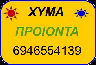 http://www.autopat-xima.blogspot.com