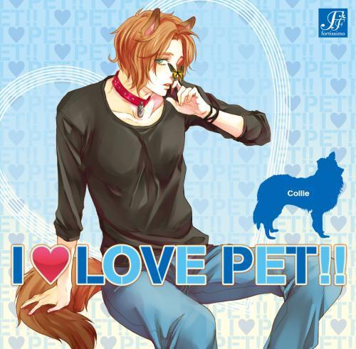 Realms Of Scarlet☆: [Drama CD] I LOVE PET!! Vol.1~4