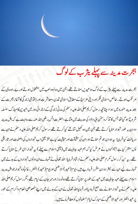 Succession to Muhammad