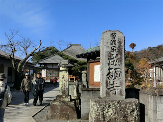 伊豆の国市成願寺