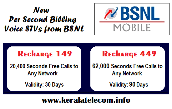 BSNL extends Per Second billing Voice STVs - Recharge 149 & Recharge 449 from 23-09-2015 to 21-12-2015